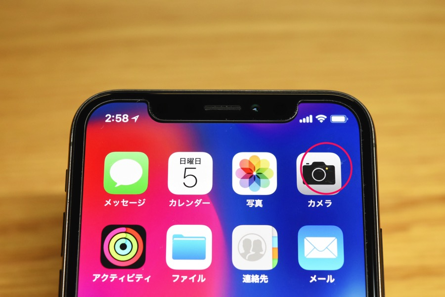 Iphonex open4 2