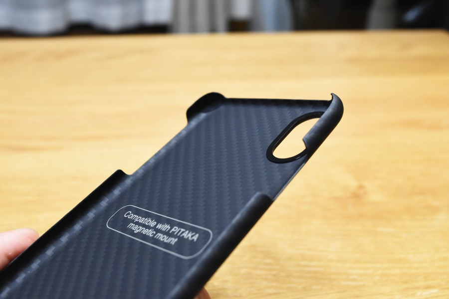 Pitaka iphonex8