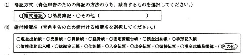 Kaigyo3