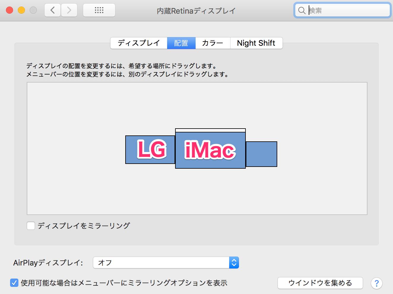 Lg 4k display17 2