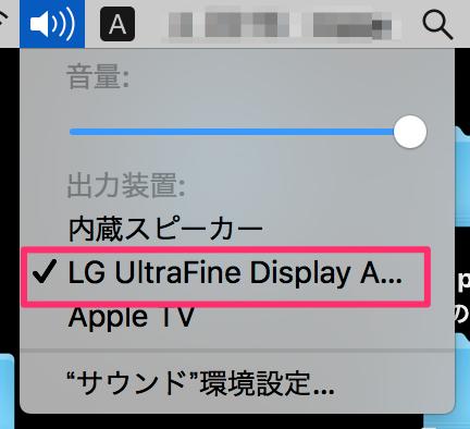 Lg 4k display19 2