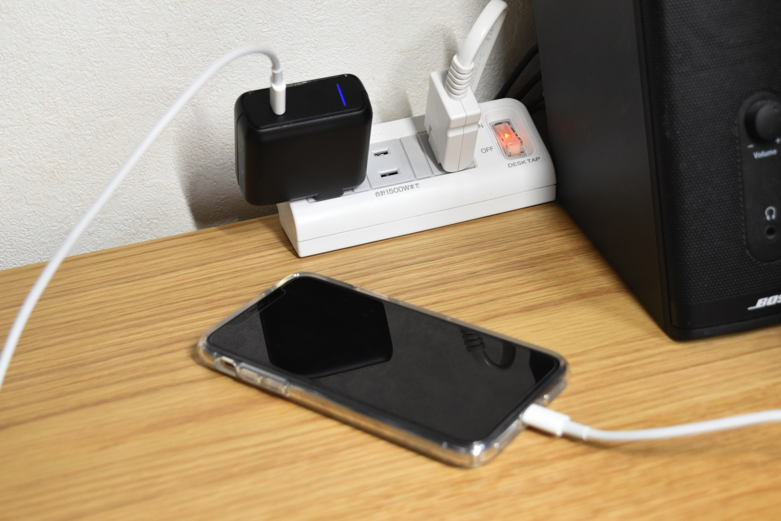 Fast charging 7