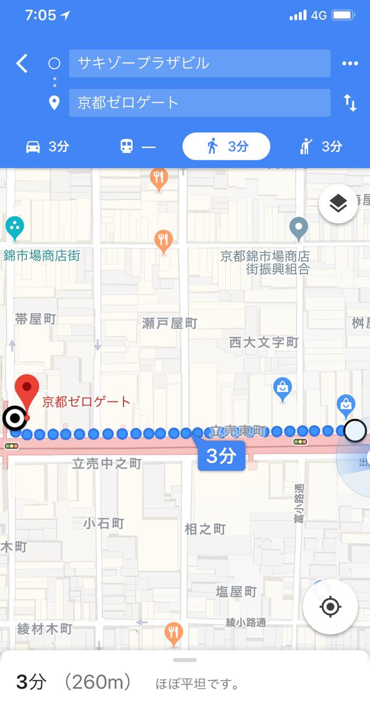 Apple kyoto open11 2