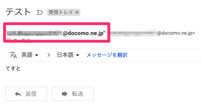 Docomo mail 23