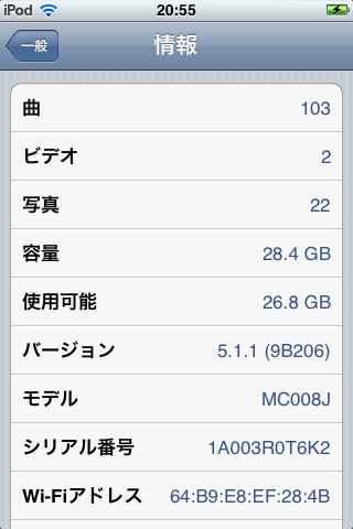 3rd ipod touch 55
