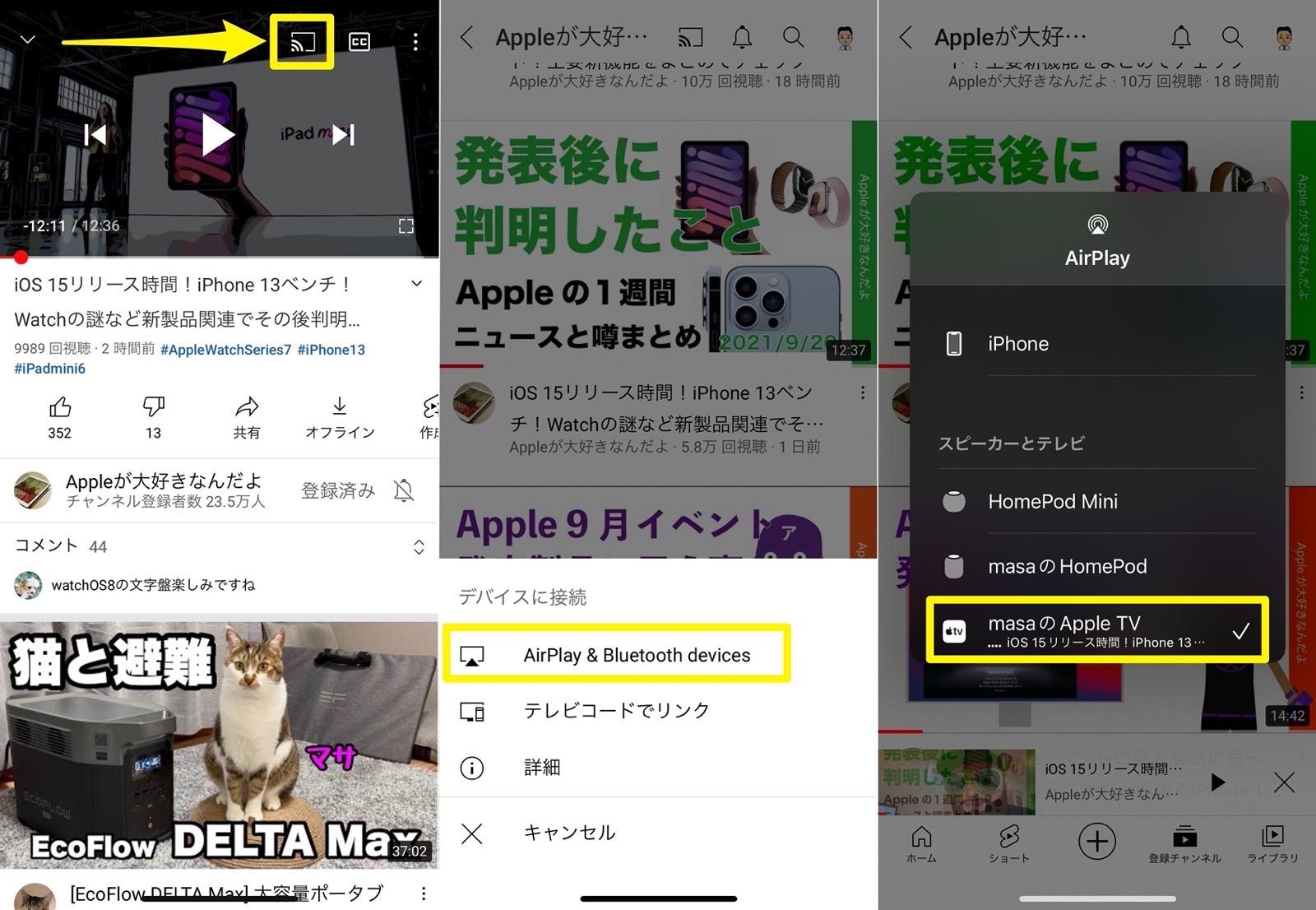 Apple tv mirroring65